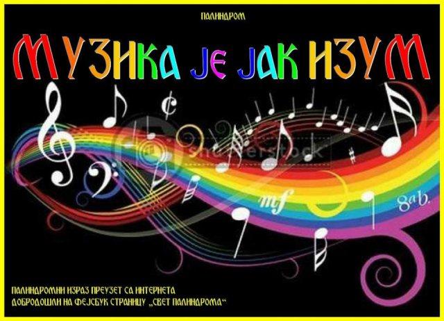 muzika je jak izum